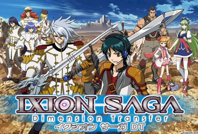 Ixion Saga DT – Anime Review