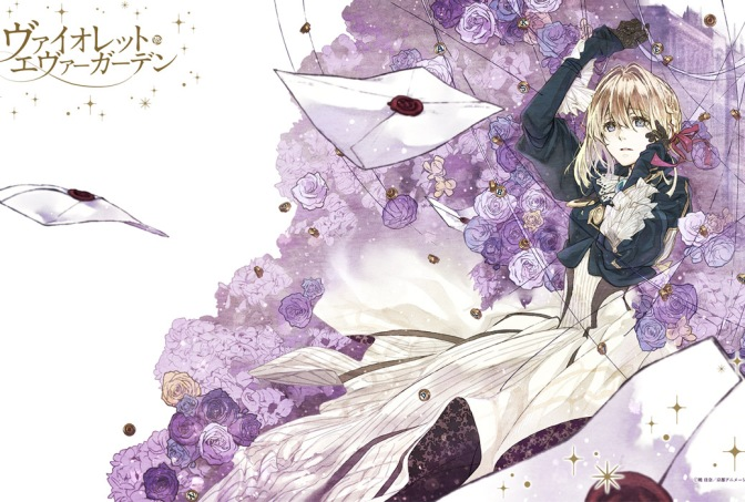 Violet Evergarden – Anime Review