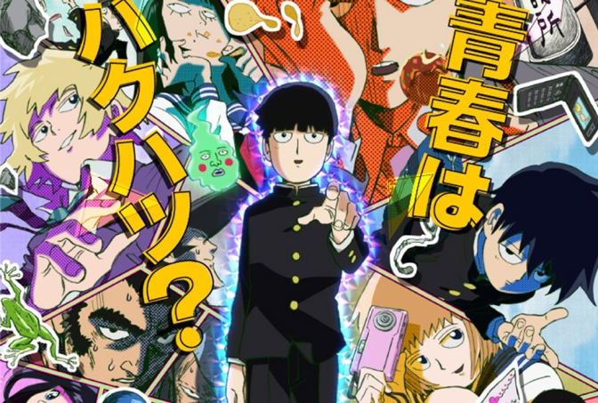 Mob Psycho 100 – Anime Review
