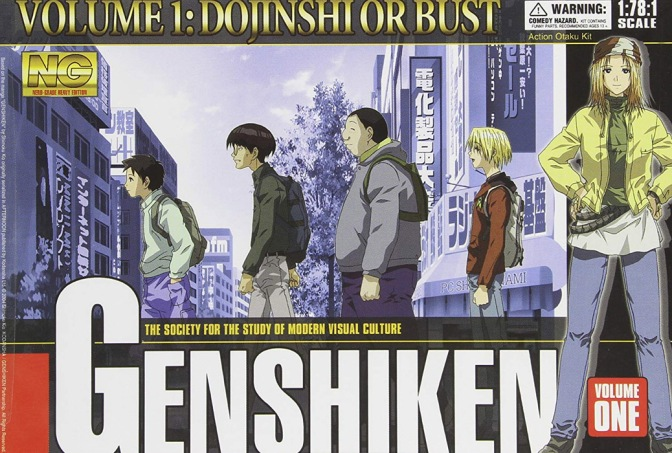 Genshiken – Anime Review