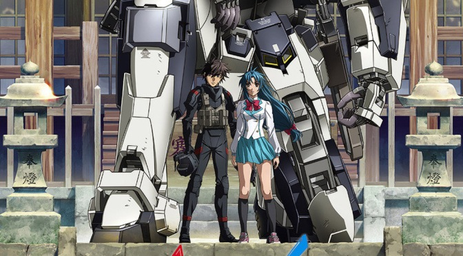 Full Metal Panic! Invisible Victory – Anime Review