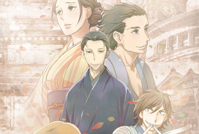 Showa Genroku Rakugo Shinju – Anime Review