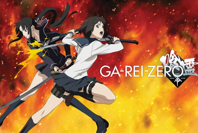 Ga-Rei-Zero – Anime Review