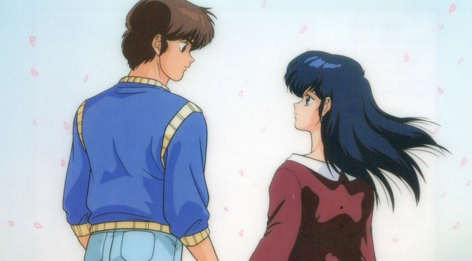 Maison Ikkoku – Anime Review