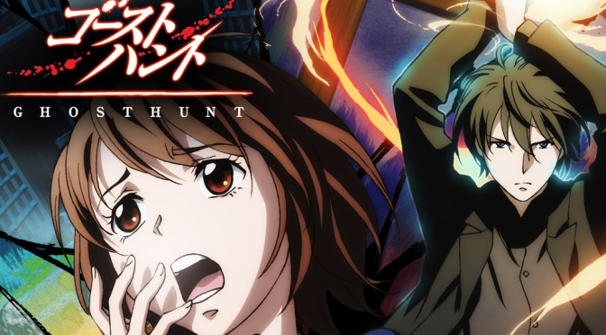 Ghost Hunt – Anime Review