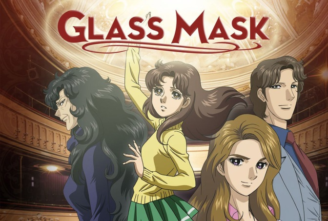 Glass Mask – Anime Review