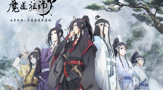 Grandmaster of Demonic Cultivation – Anime Review