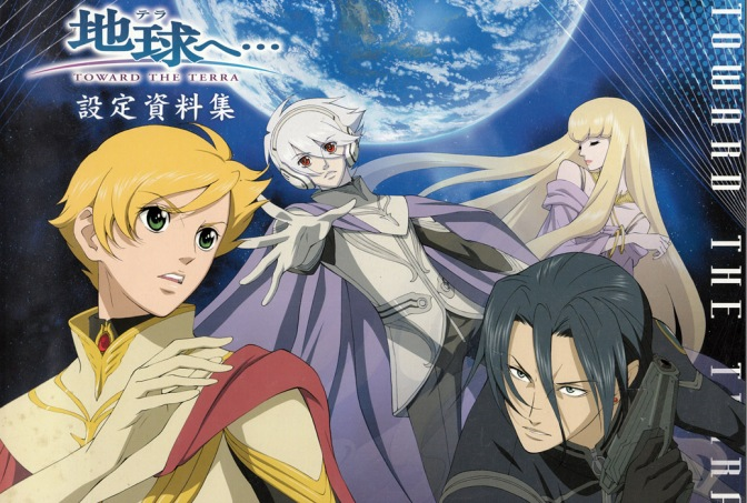 Toward the Terra – Anime Review