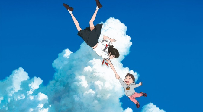 Mirai – Anime Review