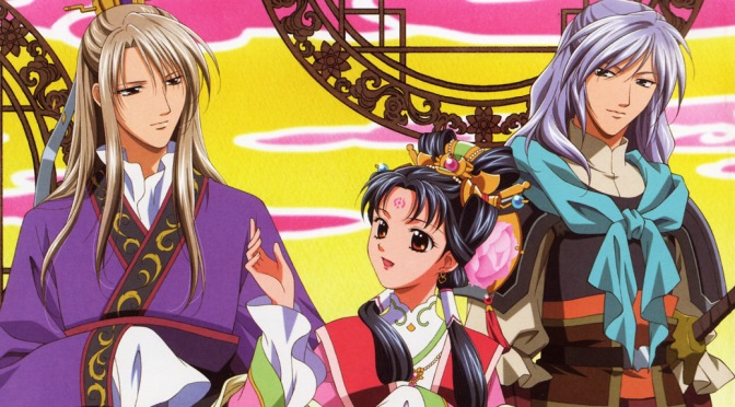 The Story of Saiunkoku – Anime Review