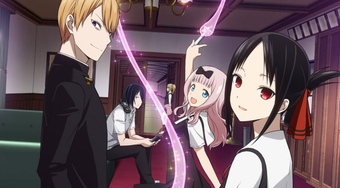 Kaguya-sama: Love is War – Anime Review
