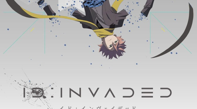 ID: Invaded – Anime Review