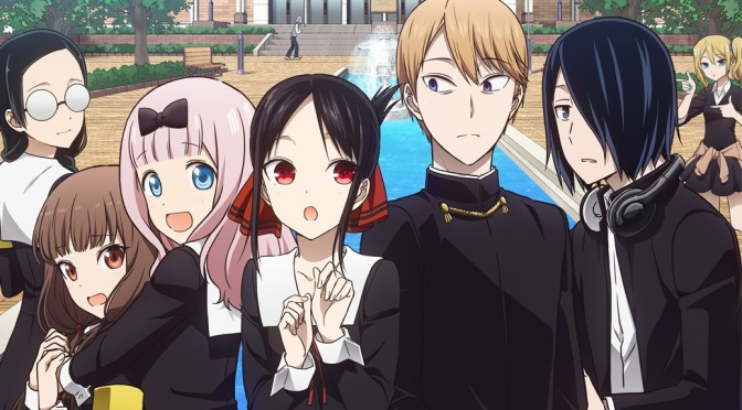 Kaguya-sama: Love is War Season 2 – Anime Review