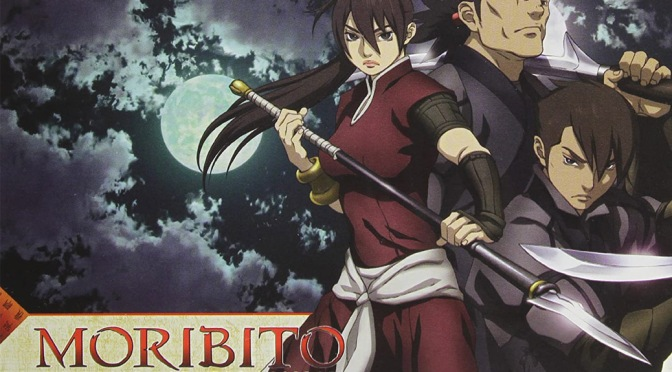 Moribito: Guardian of the Spirit – Anime Review