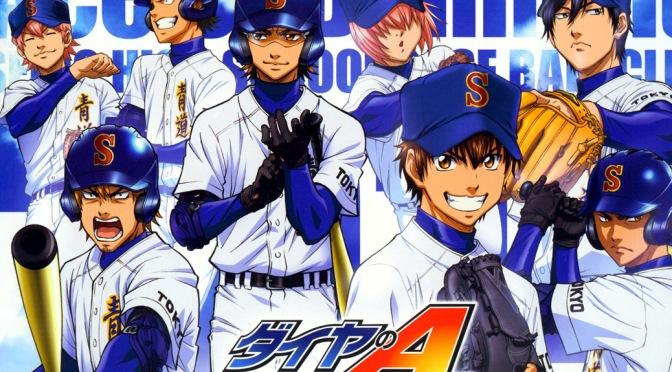 Ace of Diamond – Anime Review