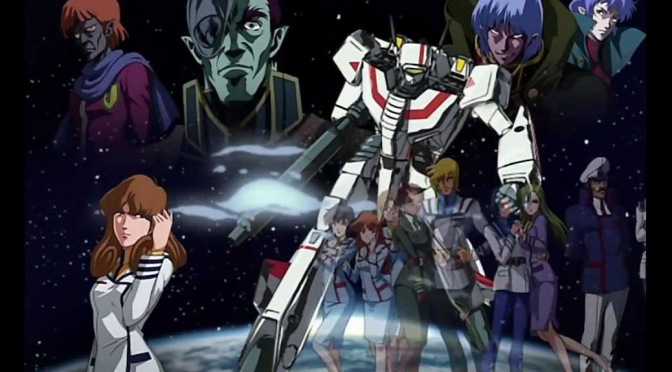 Super Dimension Fortress Macross – Anime Review