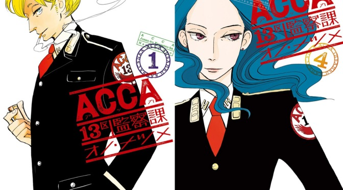 ACCA: 13-Territory Inspection Department – Manga Review