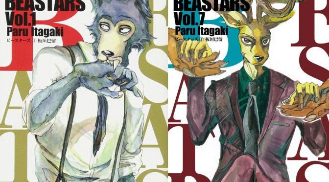 Beastars – Manga Review