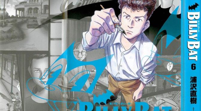 Billy Bat – Manga Review