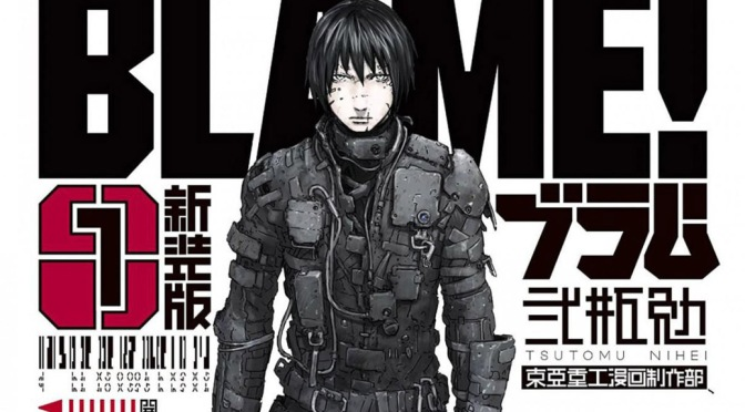 Blame! – Manga Review