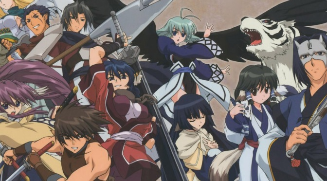 Utawarerumono – Anime Review