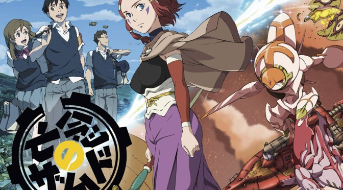Xam'd: Lost Memories – Anime Review