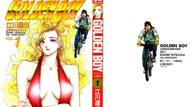 Golden Boy – the manga is so much worse