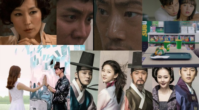 An Introduction to Korean Dramas (for anime fans)